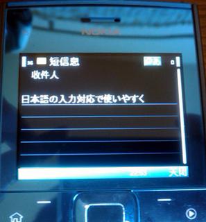 20110415_IMAG0278.jpg