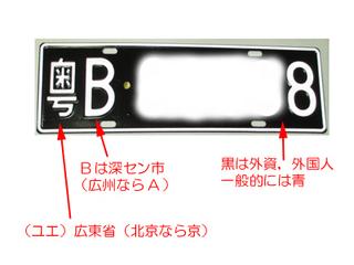 DN88888.jpg