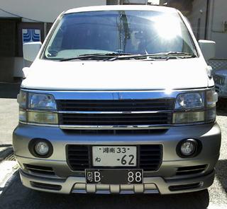 DN_JP.jpg